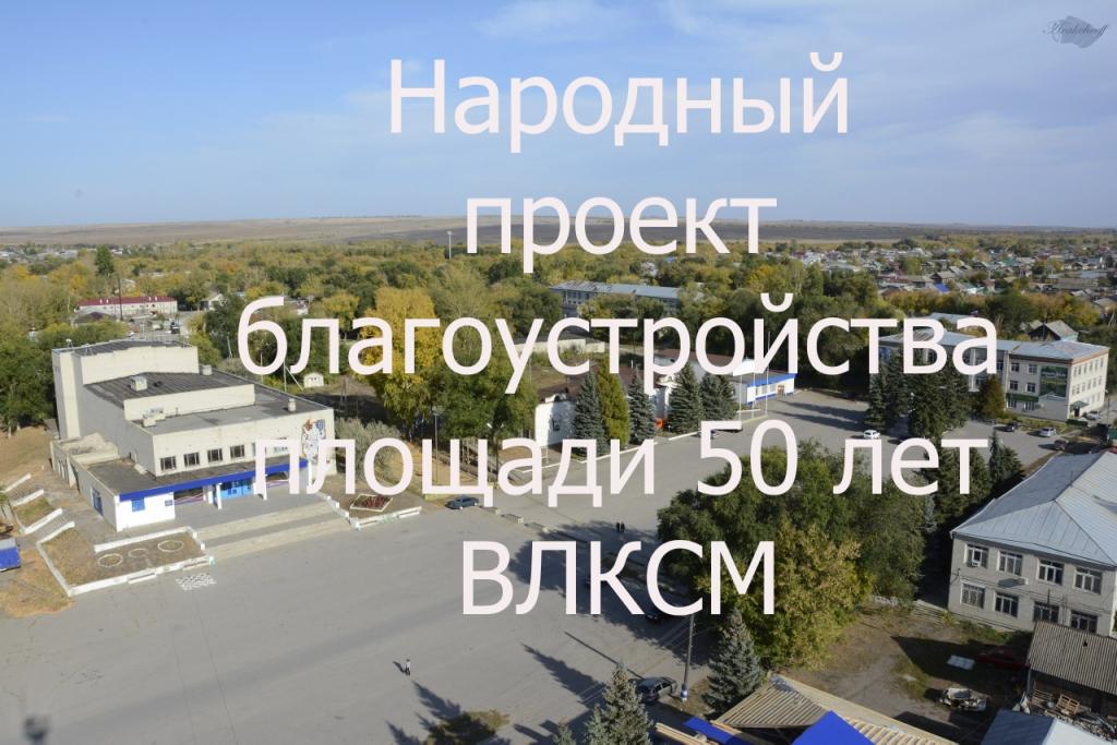 Сельское х-во города ульяновск инвестиционный проект плохая работа мтс интернета